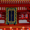 Japan-_DSC1684-Edit