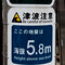 Japan-_DSC6189-Edit
