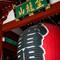 Japan-_DSC0196-Edit
